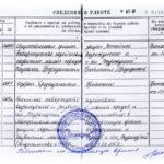 Изображение - Какие условия рефинансирования ипотеки в россельхозбанке 12-150x150