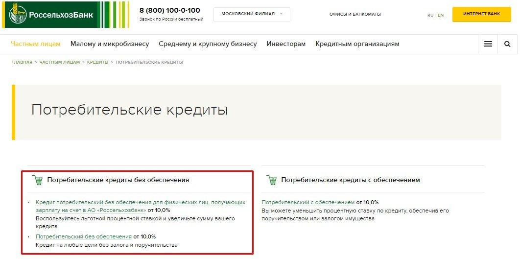 тинькофф банк получить кредитную карту ростовской области
