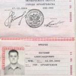 Заявка на кредит в Россельхозбанк онлайн - ответ сразу
