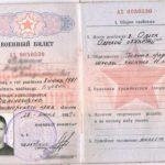Изображение - Какие условия рефинансирования ипотеки в россельхозбанке Voennyj-bilet-150x150