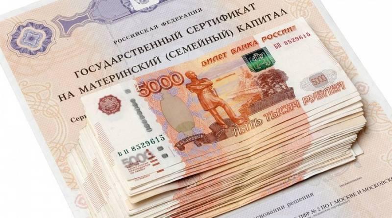 Ипотечный кредит в банке капитал