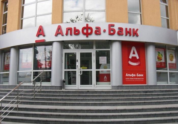 Банк партнер Россельхозбанка
