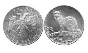 Продажа серебряных монет