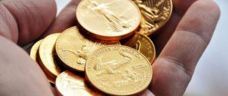 Монеты из драгоценных металлов Россельхозбанка