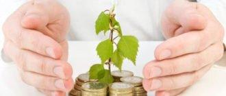 Ставки по вкладам в Россельхозбанке на сегодня