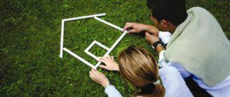Ипотечный кредит на строительство дома в Россельхозбанке