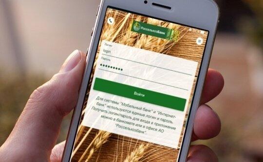 Екапуста займ онлайн на карту сбербанка