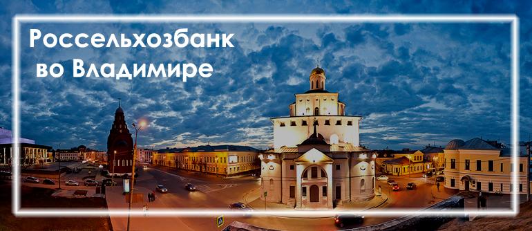 микрозаймы на карту за 5 минут онлайн skip-start.ru