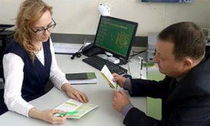 Как оформить кредит для бизнеса с нуля в Россельхозбанке