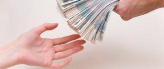 Кредит наличными в Россельхозбанке