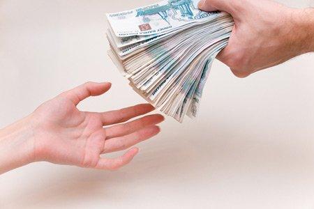 взять кредит 2000000 рублей наличными в онлайн заявка в спб vimeworld промокоды май 2020
