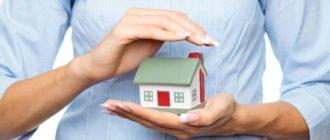 Страхование ипотеки в Россельхозбанке