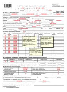 Кредит в Россельхозбанке онлайн  как оформить и подробная информация