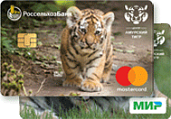 Дебетовая карта «Амурский тигр» РСХБ