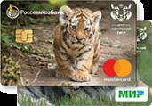 Карта «Амурский тигр» Россельхозбанка выпускается от Мир и Mastercard