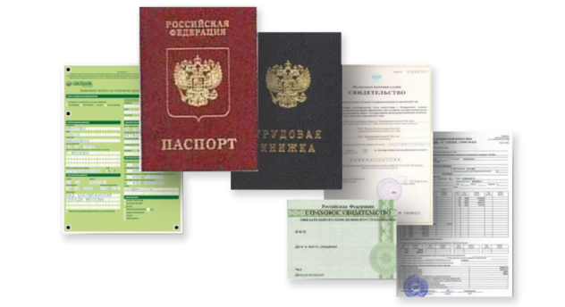 Кредит по паспорту и снилсу