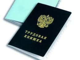 Изображение - Кредиты в россельхозбанке как получить Bez-nazvaniya