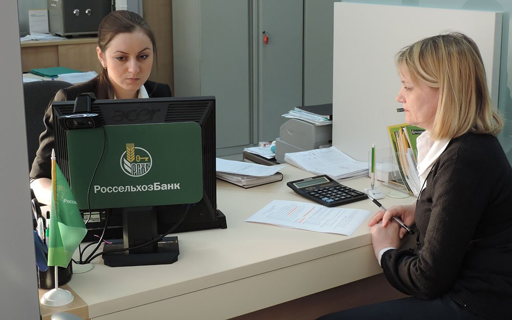 Как открыть расчетный счет в Россельхозбанке?