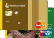 «Персональная карта» Россельхозбанка