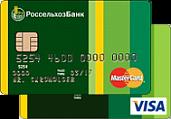 «Зарплатная карта» Россельхозбанка