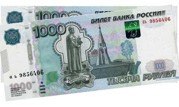 взять кредит 50 000 рублей