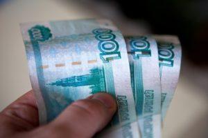 займ 3000 рублей срочно восток деньги займ личный кабинет