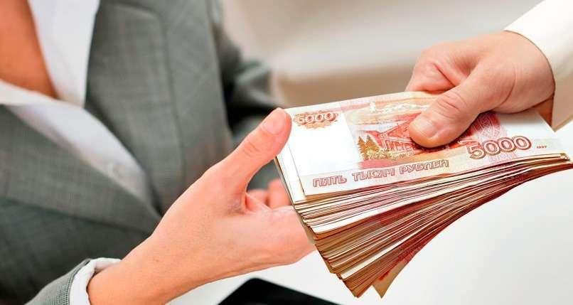 получить кредит онлайн на карту vam-groshi.com.ua
