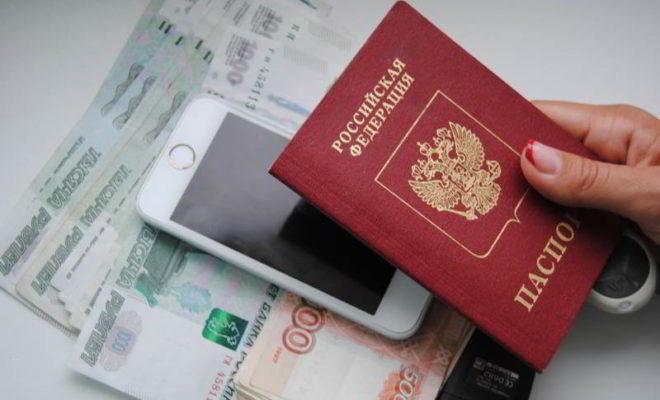 кредит на 100000 рублей без справок на год тинькофф банк кредит какая процентная ставка
