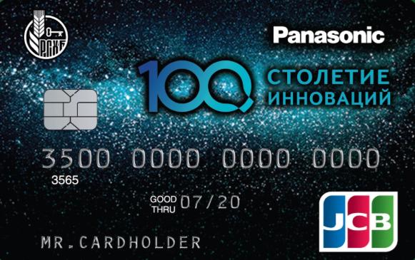 виды кредитных карт 52