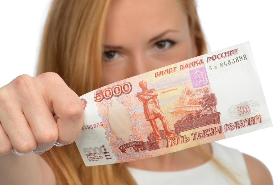 займ на карту 5000 рублей круглосуточно кредит сотруднику мвд сбербанк