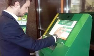 Как активировать карту Россельхозбанка через банкома?