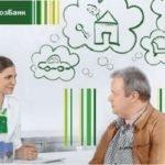 Россельхозбанк - как узнать одобрили кредит или нет